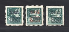 Taiwan – Overprinted geese stamps – Michel #152-154.