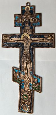 Russian Orthodox travel icon  - bronze castings -   Cross crucifix - wall  ~ XIX/XX th century