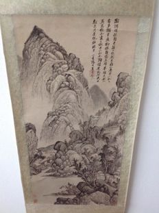 Scroll painting – China – mid 20th century