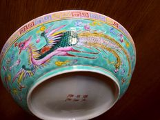Antique multicoloured bowl with inscriptions, China, Guangxu period (1875-1908)