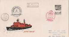 Soviet union - Collection of 56 Postal envelopes of the North Pole/Arctic Post - 1970s-1990s