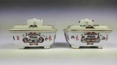 A pair of porcelain box with lid - China - early 20th century (republice period)