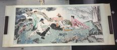 Scroll painting, made after Fan Zeng - China - second half 20th century