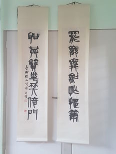 A calligraphy couplet - China-2nd half 20th century