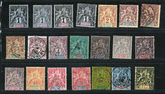 From a French writing desk in India, important collection of stamps with series, taxes and air mail (1921/1953).