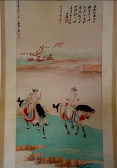 A decorative scroll painting, reproduction Zhang Daqian - China - 21st century