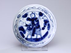 Blue and White Porcelain Box with Immortal - China - 19th Century