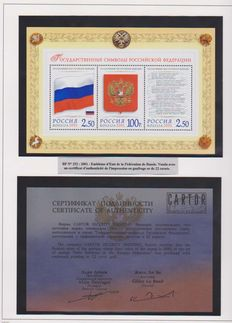 1982/2005 - Stamp block collection in Davo album - between Yv 156 and 283