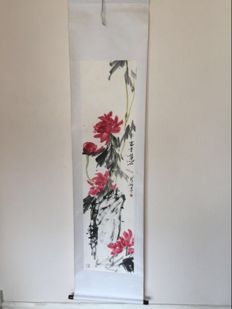 Hand painted hanging scroll - China - late 20th century