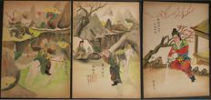 Tree paintings - HON-TE-KUAN - Original Watercolour - Macau - Early 20th century