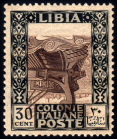 Italian Colonies, Libya, 1921 - Pictorial - 30 cents - Overturned centre
