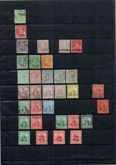 Trinidad & Tobago 1851/2001 and Turks and Caicos islands 1867/1997 – collection on stock sheets