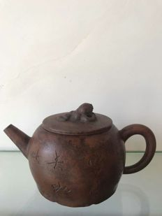 Teapot - China - End of 20th Century