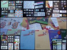 The Netherlands 1982/2001 – Selection of 26 PTT Year collections, in original packaging