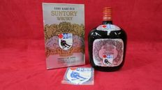 Suntory very rare old whisky limited Sapporo winter olympics - 1972 - 760ml