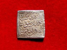 Al-Andalus – Almohad Caliphate (1148–1228), square silver dirham (1.54 g, 14 mm) Anonymous, no mint or date.