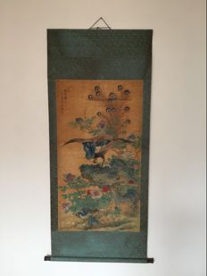 Decorative print reproduction of old silk painting - China - second half 20th century