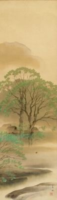 large very detailed  original handpainted scroll painting depicting a Bird in a riverlandscape, signed and stamped - Japan - early 20th century