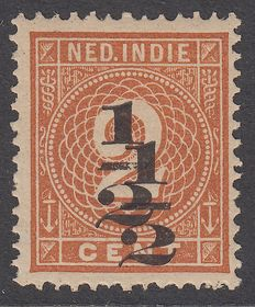 Dutch East Indies 1902 - Aid issue with double overprint - NVPH 38f