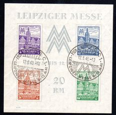 Soviet Zone 1948 - Leipziger Messe, Michel block 5x