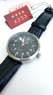 CCCP Kashalot Dress – automatic wristwatch – 2017.