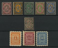 Bulgaria 1881/1884 – Composition of stamps – Michel 6/11 and Port 1/3