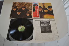 18 LP's with The Beatles, Paul McCartney, George Harrison, Ringo and Julian Lennon. Most are issues from Japan