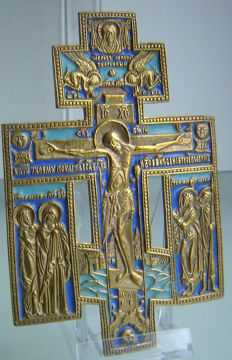 Antique Russian Orthodox home crucifix 19th century 16 x 11.2 cm beautiful 2-coloured enamel