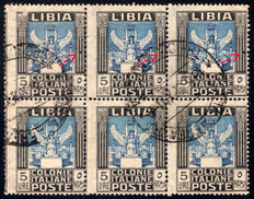 Libya Italy colonies 1921 Pictorial Lire 5 block varieties additional hole
