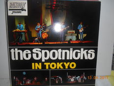 The Spotnicks & The Jokers  ''Lot Of 13 Albums  Incl 2 Double Albums ''  2 Great Guitar Bands