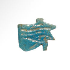 Egyptian Turquoise-Blue Faience Eye Amulet, 2.1 cm L