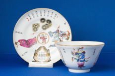 Wu Shuang Pu cup and saucer – China – 19th century