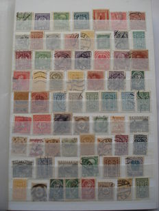 Austria 1867/1995 - Collection of +- 2800 stamps in stockbook