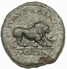 Roman Empire - Septimus Severus - Æ 24 of Pautalia, Thrace - Lion, little lion & eagle - Very Rare (R5) - 23.6mm, 7.78g