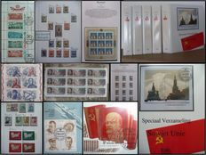 "Soviet Union 1948/1993 – Collection in five ""Edel"" albums with older stamps, starting from 1937."
