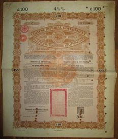 China - Chinese Imperial Government Gold Loan of 1898 4,5% - Bond for £100