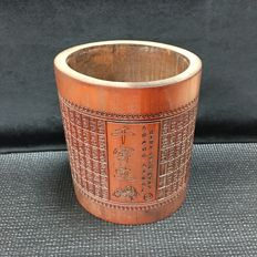 Bamboo carving - pen container - China - second half 20th century
