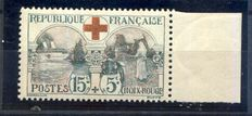 France 1918 – Croix Rouge Infirmière(Red Cross Nurse) – Yvert n° 156