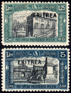 Former Italian Colonies, Eritrea, 1927 – Not issued – Complete series of 2 stamps.