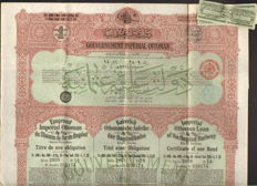 Imperial Ottoman Loan of the BAGDAD Railway; first series 1903