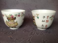 Two porcelain bowls – China – around 1920