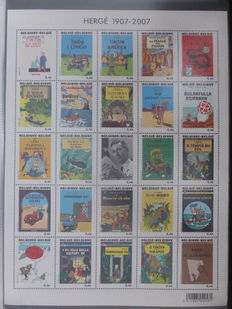 Belgium – Batch of 55 different blocks on stock cards.