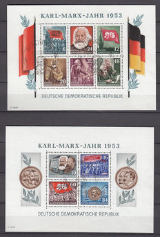 GDR or East Germany 1953 – Karl Marx Year – Michel block 8A/B + 9A/B