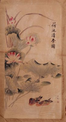 Painting on parchment and silk. Reproduction by the artist LVJI - China - late 20th century