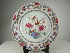 Porcelain famille rose plate - China - Yongzheng period (1723-1735).