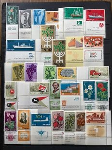 Israel 1955-1962 - collection of stamps