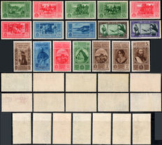 Italian Colonies Collection - complete commemorative series