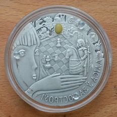 Belarus - 20 Roubles 2007 Alice in the Wonderland - silver