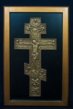 Large Orthodox blessing cross - 19th century