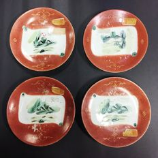 Lot of 4 Coral Red Plate - China - Early 20th Century
